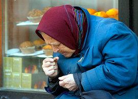 Жительница Новокузнецка отправила в Москву соседку, потерявшую память, и присвоила ее квартиру