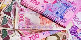 Украинский минфин решил выжать у населения еще несколько налогов