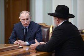 Президент Федерации еврейских общин России Александр Борода заявил, что только нахождение у власти Владимира Путина спасает евреев нашей страны от преследований