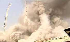 торговый центр, пожар, Тегеран