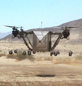 машина-вертолет