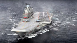Авианосец 'Адмирал Кузнецов'