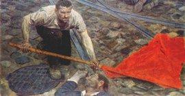Гелий Коржев, Поднимающий знамя