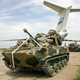 Боевая машина десанта,