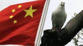 Си Цзиньпин: Китай сократит армию на 300 тыс. человек