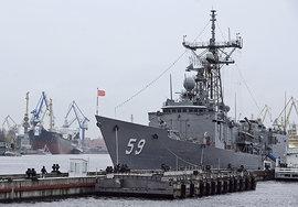 Фрегат-ракетоносец USS Kauffman