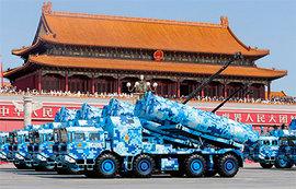 Парад в честь 70-летия Победы в Пекине