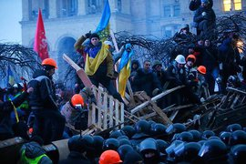 Украина, Майдан