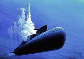 баллистические ракеты для подлодок