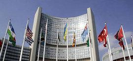 Совбез ООН проведет экстренное заседание по ситуации в Алеппо