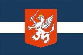 флаг Латгалии