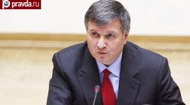 Глава МВД Украины Арсен Аваков сожалеет о минувших днях. По его словам, в прошлом году Киев совершил ошибку, не взорвав административные здания в Донецке и Луганске вместе с протестующими