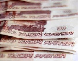 В Москве аферисты украли у пенсионерки более полумиллиона рублей