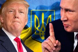 Украина — разменная карта политики США