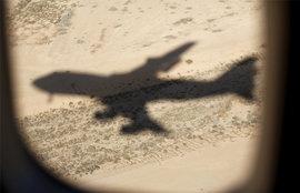 Власти Йемена закрыли небо для самолетов Ирана