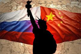 РФ, Китай