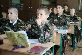 дети, Украина, кадеты