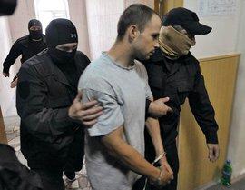 Вердикт присяжных: националисты БОРН виновны в громких преступлениях