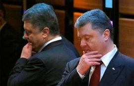 Украинский президент Петр Порошенко заявил, что вся Украина мечтает быть
