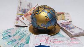 Экспортеры в офшорах не получат госгарантий от государства