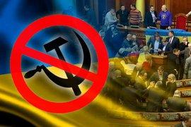 Украина: Декоммунизация или деградация?