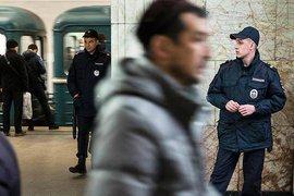 Преступления под землей: Какими они бывают?