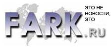 Fark.com Logo